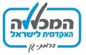 המכללה רמת גן